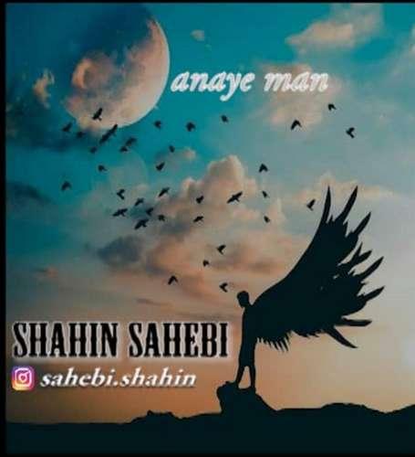 http://dl.myavangmusic.com/Mp3/dlavangmusic/Part001/shahin-sahebi-anaye-man.mp3