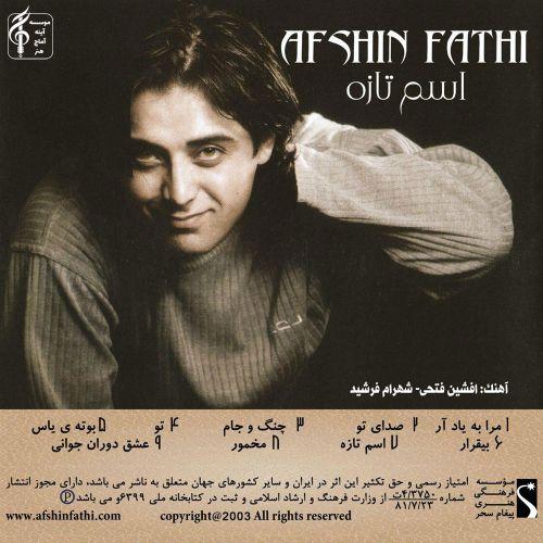 Afshin Fathi Esme Taze1 - دانلود آلبوم جدید افشین فتحی بنام اسم تازه
