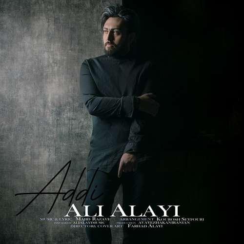دانلود آهنگ جدید علی علایی به نام عادی