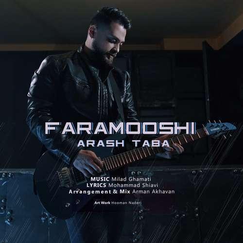 دانلود آهنگ جدید آرش طبا به نام فراموشی
