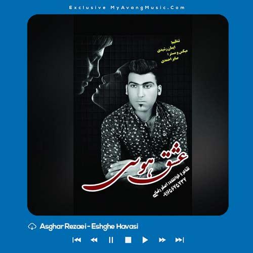 Asghar Rezaei Eshghe Havasi - دانلود آهنگ کردی جدید اصغر رضایی بنام عشق هوسی