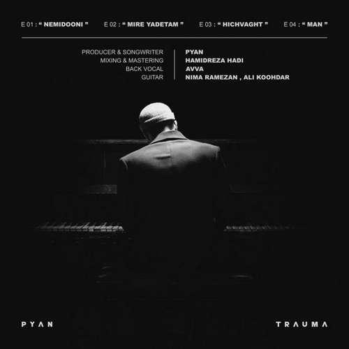 دانلود آلبوم جدید پیَن بنام تروما