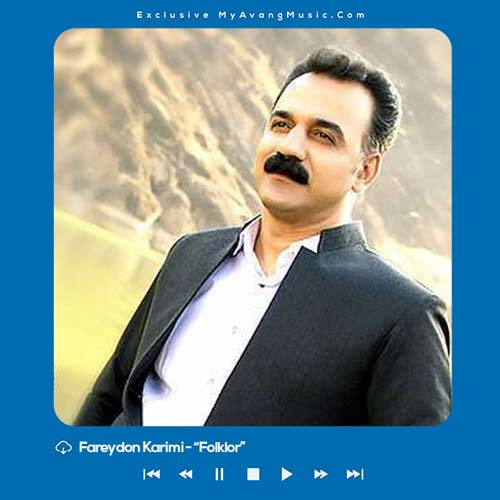 Fareydon Karimi - دانلود آهنگ کردی جدید فریدون کریمی بنام گورانی لیلاخی