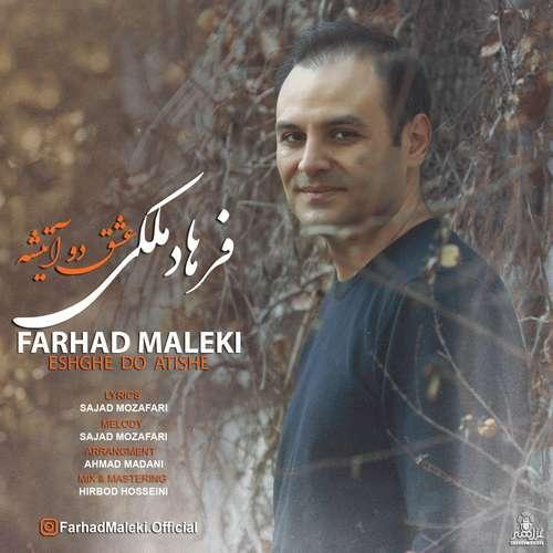 http://sv2.mybia2music.com/s2/Music/1398/11/22/Farhad/Farhad%20Maleki%20-%20Eshghe%20Do%20Atishe.mp3
