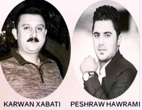 Karwan Pishro - دانلود آهنگ کردی جدید کاروان خباتی و پیشرو هورامی بنام خهتای من نیه خهتای حاجیه