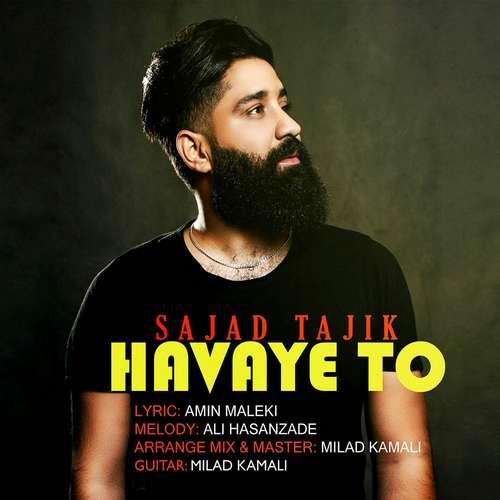 دانلود آهنگ جدید سجاد تاجیک به نام هوای تو
