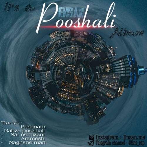 دانلود آلبوم جدید انسان بنام پوشالی
