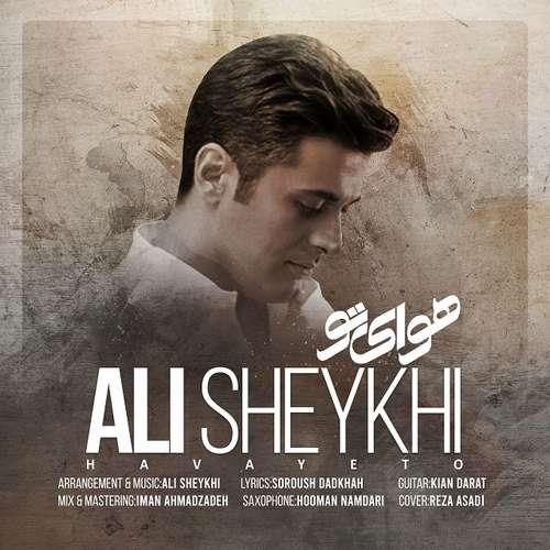 دانلود آهنگ جدید علی شیخی به نام هوای تو