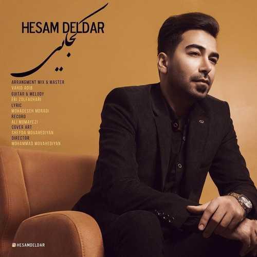 دانلود آهنگ جدید حسام دلدار به نام کجایی