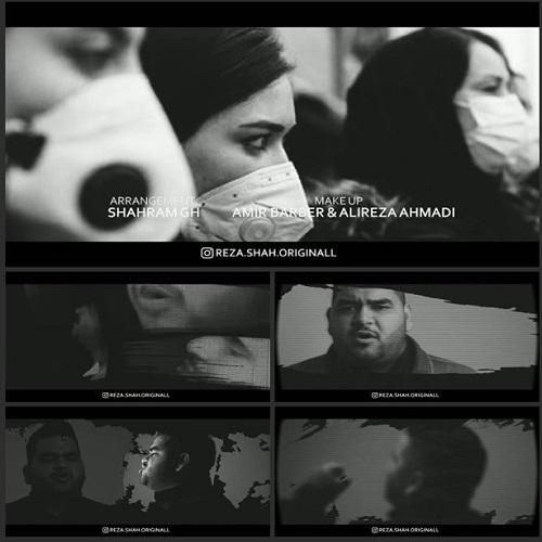 Reza Shah – Nasle Man(Video)