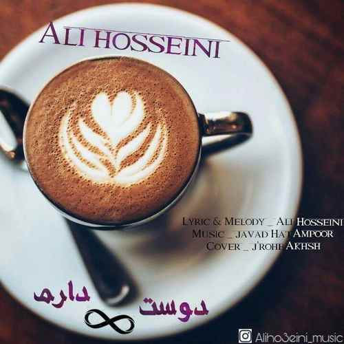 دانلود آهنگ جدید علی حسینی به نام دوست دارم