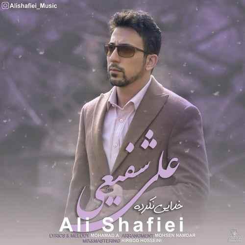 دانلود آهنگ جدید علی شفیعی به نام خدایی نکرده