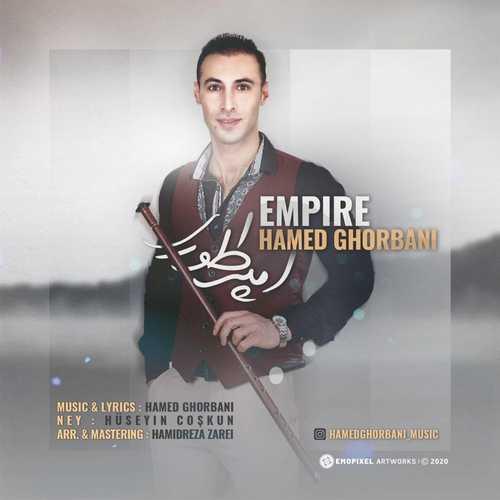 دانلود آهنگ جدید حامد قربانی به نام امپراطور