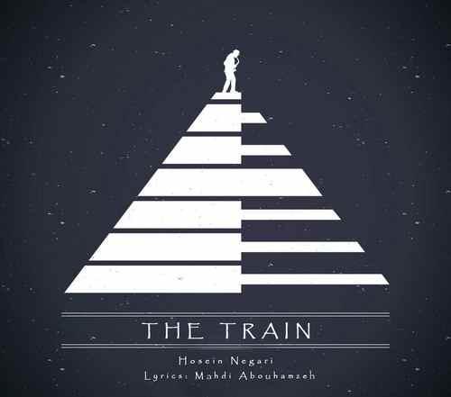 دانلود آهنگ جدید حسین نگاری به نام قطار
