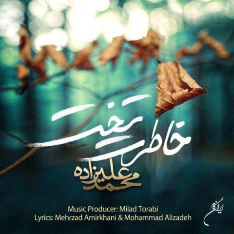 دانلود موزیک ویدیو جدید محمد علیزاده به نام خاطرت تخت
