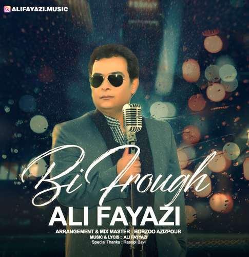 دانلود آهنگ جدید علی فیاضی به نام بی فروغ