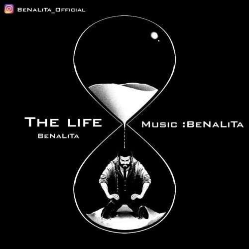 دانلود آهنگ جدید بنالیتا به نام زندگی