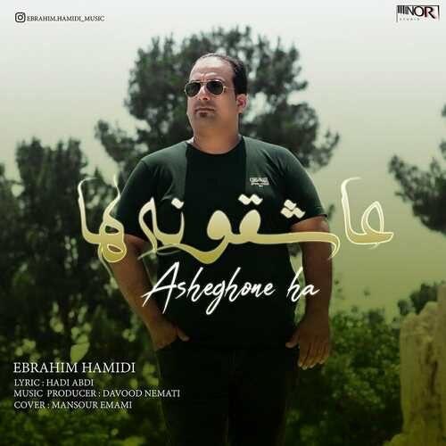 دانلود آهنگ جدید ابراهیم حمیدی به نام عاشقانه ها