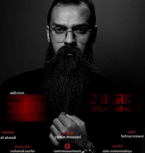 دانلود آهنگ جدید رامین موسوی به نام اعتیاد