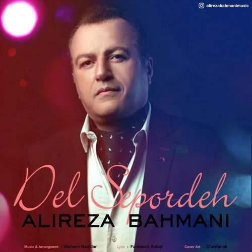 دانلود آهنگ جدید علیرضا بهمنی به نام دل سپرده