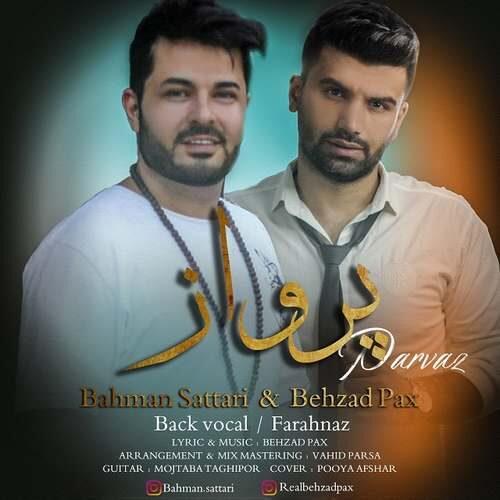 دانلود آهنگ جدید بهمن ستاری و بهزاد پکس به نام پرواز