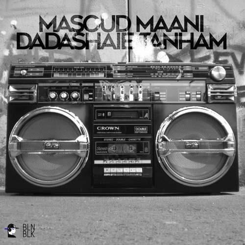 دانلود آهنگ جدید مسعود مانی به نام داداشای تنهام