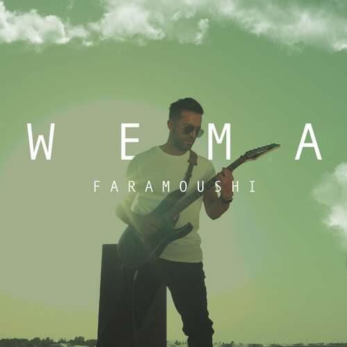 دانلود آهنگ جدید Wema به نام فراموشی