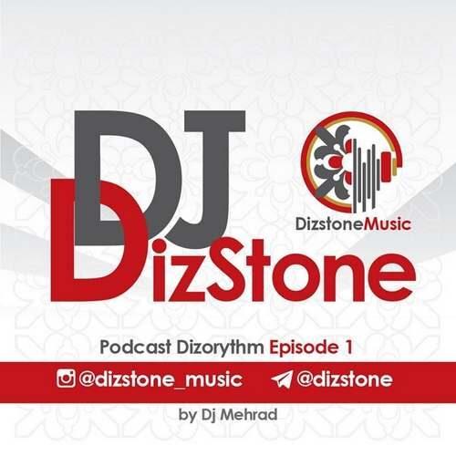 دانلود پادکست جدید دیجی دیزستون بنام دیزوریتم ( اپیزود 1 )