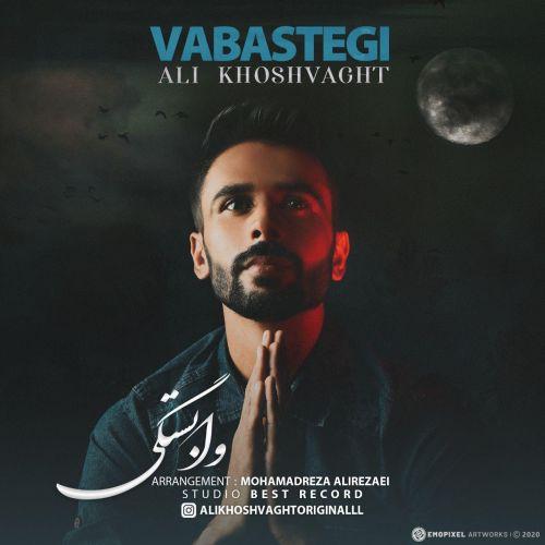 Ali Khoshvaght –  Vabastegi