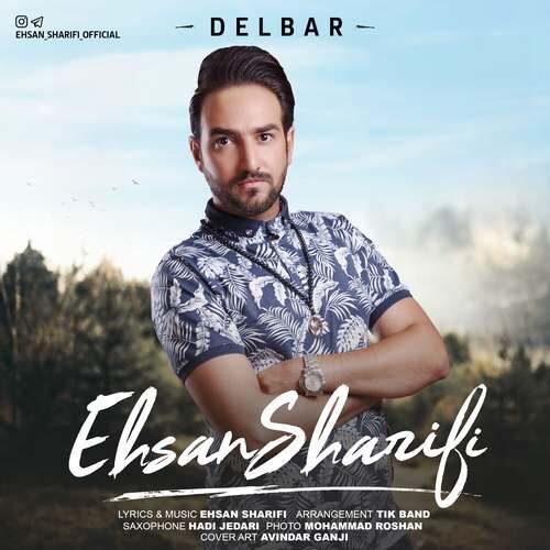 دانلود آهنگ جدید احسان شریفی به نام دلبر