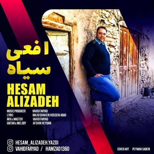 دانلود آهنگ جدید حسام علیزاده به نام افعی سیاه