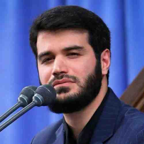 دانلود نوحه جدید میثم مطیعی بنام  فابکِ علی الحسین مظلوم کربلا