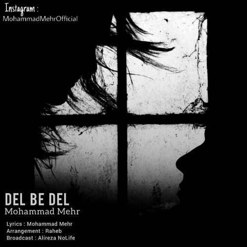 Mohammad Mehr –   Del Be Del