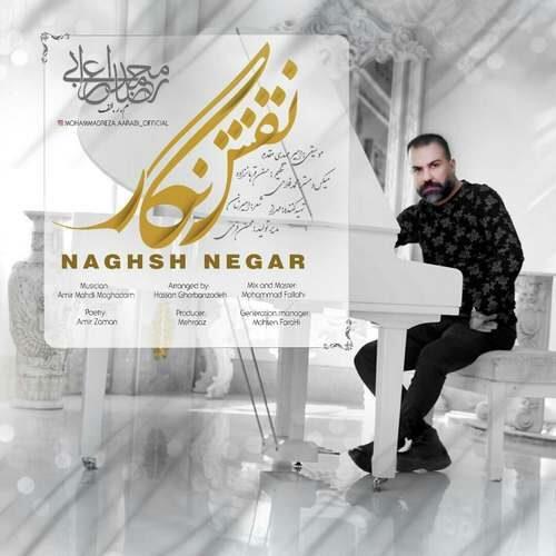دانلود آهنگ جدید محمدرضا اعرابی به نام نقش نگار