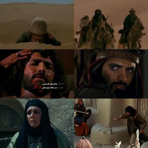 دانلود موزیک ویدیو جدید محمد رضا قربانی بنام یار بی یار