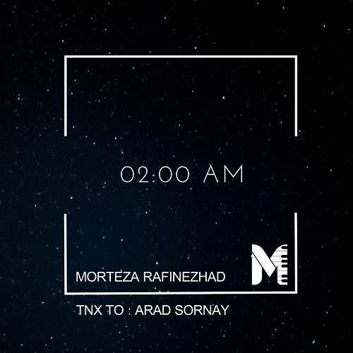 دانلود آهنگ جدید مرتضی رفیع نژاد به نام ۲ صبح