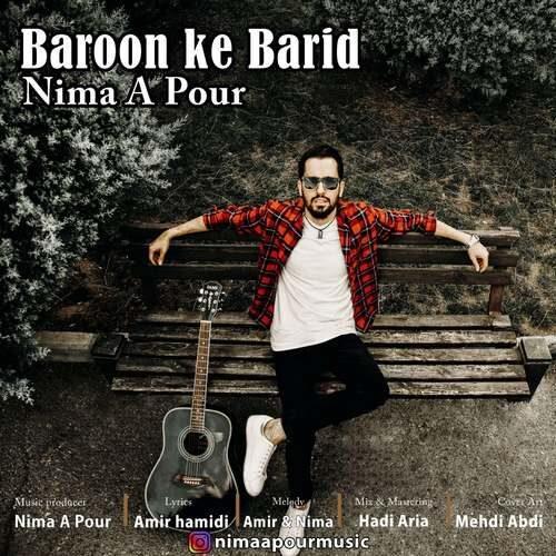 دانلود آهنگ جدید نیما ایپور به نام بارون که بارید