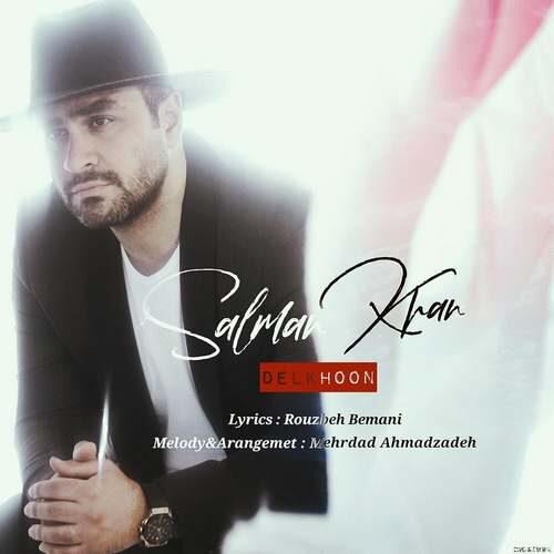 دانلود آهنگ جدید سلمان خان به نام دل خون