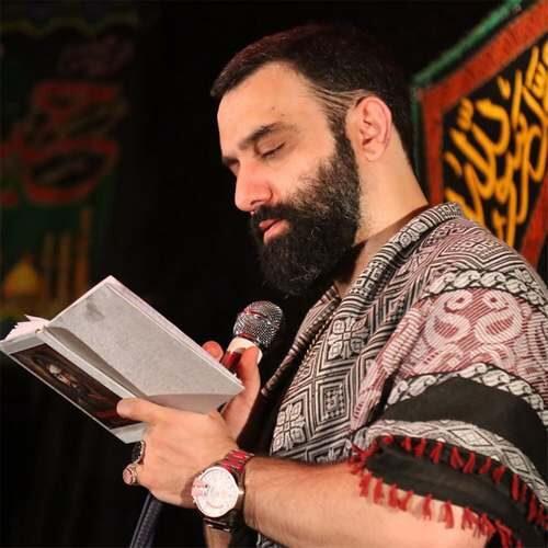 دانلود نوحه و مداحی های جواد مقدم در شب دوم محرم ۱۳۹۹