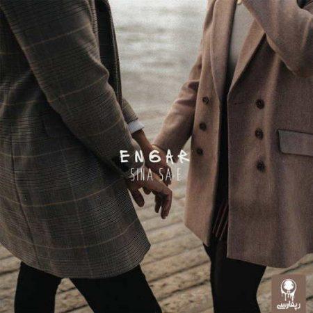 دانلود موزیک ویدیو جدید سینا ساعی بنام انگار
