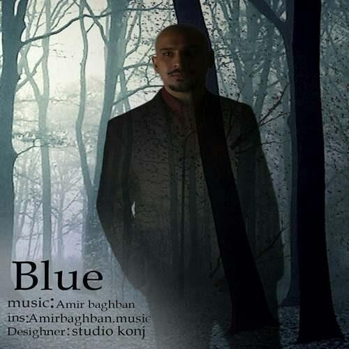 دانلود آهنگ جدید امیر باغبان به نام آبی