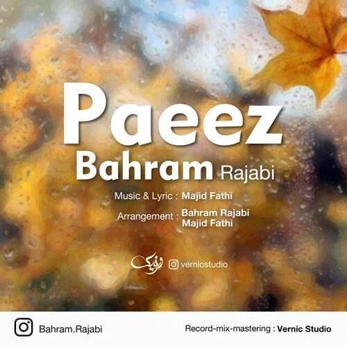 انلود آهنگ جدید بهرام رجبی به نام پاییز