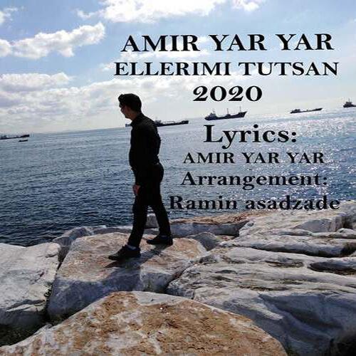 دانلود آهنگ جدید امیر یار یار به نام اللریمی توتسان