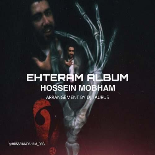 دانلود آلبوم جدید حسین مبهم بنام احترام