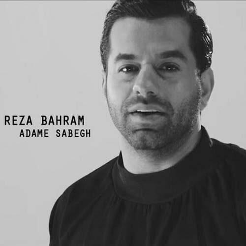 دانلود موزیک ویدیو جدید رضا بهرام بنام آدم سابق