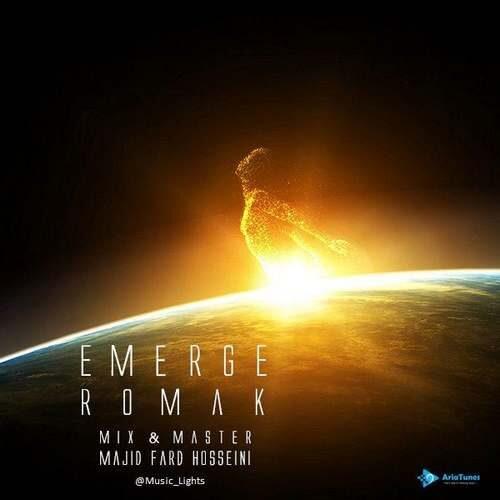 دانلود آهنگ جدید روماک به نام Emerge