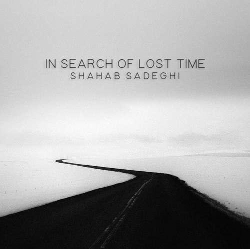 دانلود موزیک ویدیو جدید شهاب صادقی بنام در جستجوی زمان از دست رفته