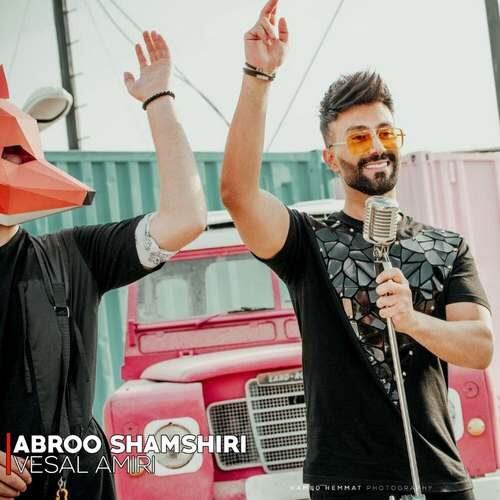 دانلود موزیک ویدیو جدید وصال امیری بنام ابرو شمشیری