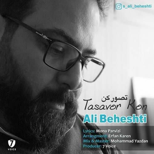 دانلود آهنگ جدید علی بهشتی به نام تصور کن