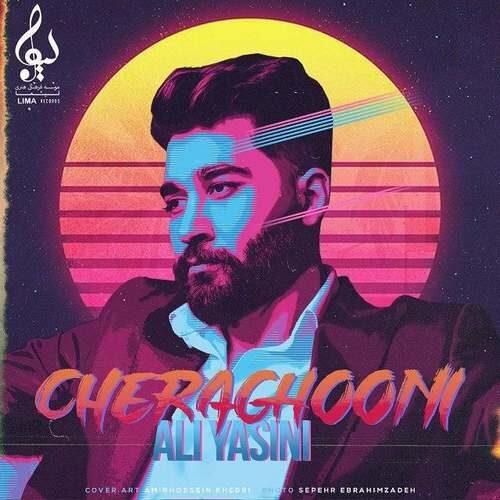 دانلود موزیک ویدیو جدید علی یاسینی بنام چراغونی